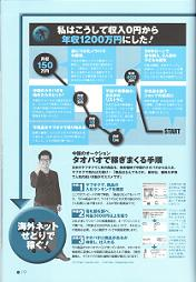 10月号内容.jpg
