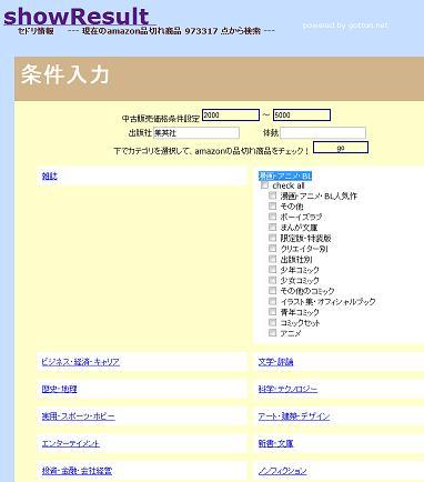 せどリッチ16.jpg