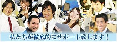 ベンチャーサポート 税理士法人.jpg