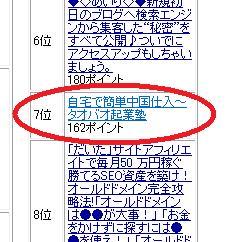 メルぞう0926.jpg