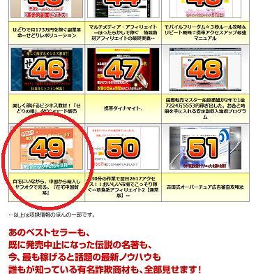 経済新報株式会社.jpg