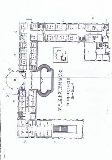 第8回上海理財博覧会場見取図.jpg