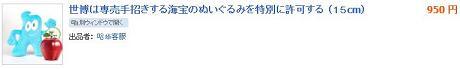 yafu-me-ru.jpg